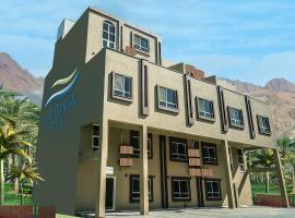 La Riva Hotel, hotel in Aqaba