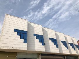 Nuzol Mina 110 Hotel, hotel em Riyadh