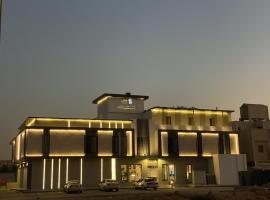 Sadan Furnished Apartments, hotel em Riyadh