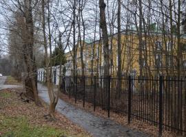 Визит-ЭКО, hotel near Lenin Museum, Gorki-Leninskiye
