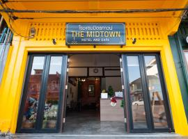 The Midtown Hotel and Cafe, hotel in Trang
