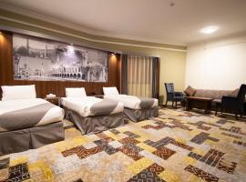 فندق بلانتي, hotel perto de Mesquita de Quba, Al 'Awālī