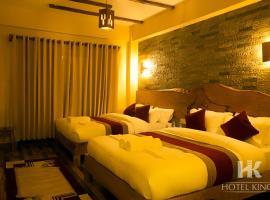 Hotel Kings, hotel in Pokhara
