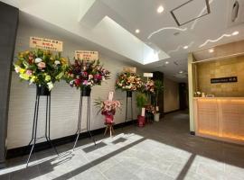Rance Hotel、大阪市のホテル