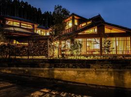 inn NOSHIYU, hotel in Minamioguni