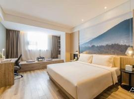 Atour Hotel (Changzhou South Street Yanling Middle Road), hotell i Changzhou
