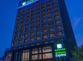 Holiday Inn Express Chiayi, an IHG Hotel