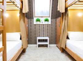 SPA Hostel Zolote Runo, Boryspil, hotell nära Boryspil internationella flygplats - KBP,