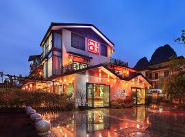 Peach Blossom Resort Hotel (near Reed Flute Rock, free pick up for min 3 nights), hotel in Guilin