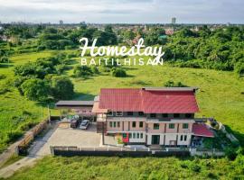 Homestay Baitilhisan HUSM Kubang Kerian, homestay in Kubang Kerian