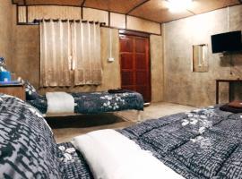 ภูไม้ใบ รีสอร์ต (Phumhaibai Resort), hotel near Chiang Rai International Airport - CEI,