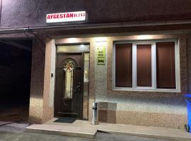 Best Hotel Aygestan, отель в Ереване