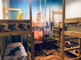 Уютное местечко, hotel near Bulvar Rokossovskogo Metro Station, Moscow