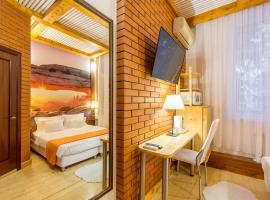 Hotel Wood Street (Hotel On 5 Floor), отель в Москве