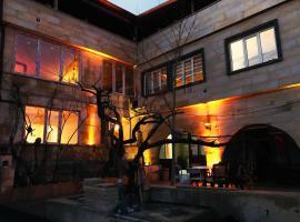 APOLLO CAPPADOCIA HOTEL, отель в Невшехире