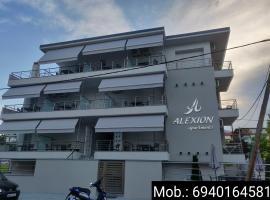Alexion Apartments, apartmán v destinaci Leptokaria