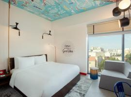 Hampton by Hilton Dubai Al Seef, hotel near Sharjah Aquarium, Dubai
