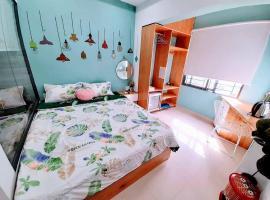 Papaya Homestay, hotel near Tram Huong Tower, Nha Trang