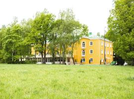 Visit Center Gorki Leninskie, hotel near Lenin Museum, Gorki-Leninskiye
