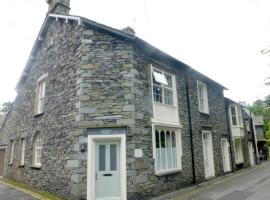 Old Bakers Cottage, luxury hotel in Ambleside