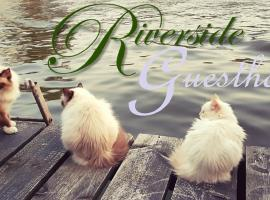 Riverside Guesthouse, pet-friendly hotel in Leiden