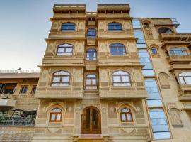 Treebo Trip Chandrangan Excellency,Jaisalmer, hotel in Jaisalmer