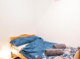 NEW ZEN APART + Private GARDEN, SOLARIUM sleeps 12, апартамент в София