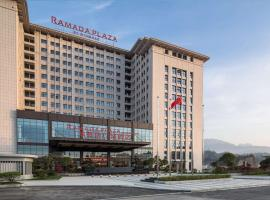 Ramada Plaza by Wyndham Enshi, hotel in Enshi