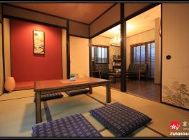 Funhouse 蘭, villa in Kyoto
