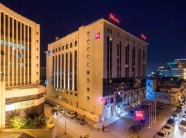 Ibis Tunis, hotel in Tunis