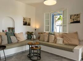 Elina appartement, Drios, hotel in Drios