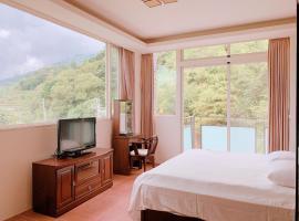 HOMEAROUND, hotel in Ren'ai