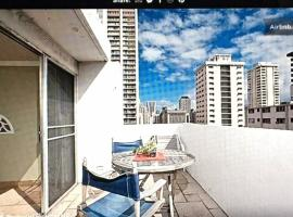 Kuhio Condo 1207R, apartment in Honolulu