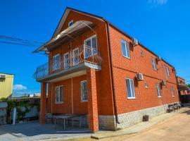 Гостевой Дом ЗОЛОТАЯ РЫБКА, гостевой дом в Голубицкой