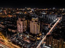 Changchun Abrils Hotel, отель в Чанчуне
