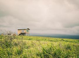 Pele's Eye, homestay in Naalehu