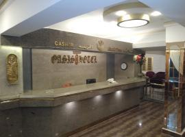 Oasis Hotel Heliopolis, hotel near Cairo International Airport - CAI, Cairo