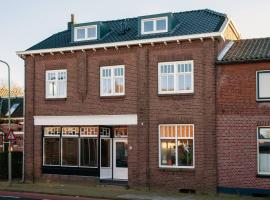 The Farmer's Daughter, budget hotel in Venray