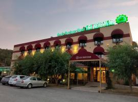 Boutique Hotel VSK Kentavar, хотел близо до Дряновски манастир, Дряново