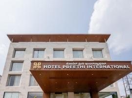 Hotel Preethi International, hotel in Mysore