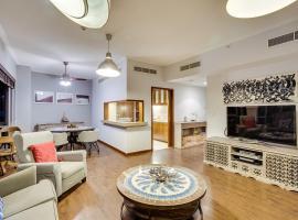 Samsara Ease By Emaar One Bedroom Apartment, hôtel à bas prix à Dubaï