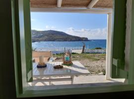 Sunset Studios & Rooms, hotel in Antiparos
