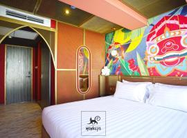 4 Monkeys Hotel, hotel near Khao San Road, Bangkok