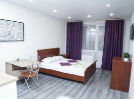 Лобня Хаус - Апартаменты в Лобне, hotel in Lobnya