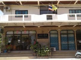 อรชรเฮ้าส์, Hotel in Ko Tao