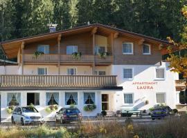 Appartements Laura, Ferienwohnung in Mayrhofen
