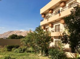 New Memnon Hotel, hotel in Luxor