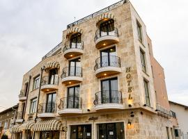 Antique Boutique Hotel, Hotel in Pavel Banya