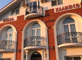 Calipso, отель в Сухуме