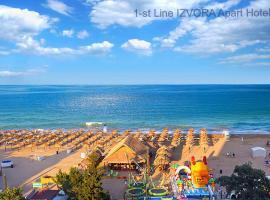 1-st Line Izvora Sea View Apartments on Golden Sands, апартамент на хотелски принцип в Златни пясъци
